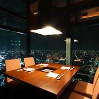 高層階ならではの美しい景色を一望できるロケーションも魅力