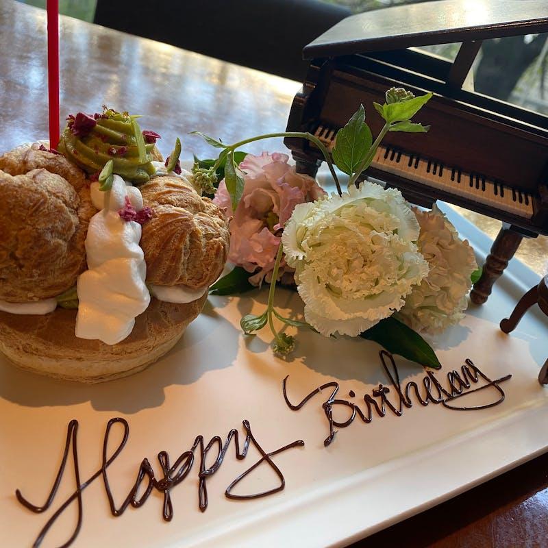【スペシャルコース】薩摩牛&魚のWメイン、〆料理など8品+乾杯シャンパン+記念日プレート