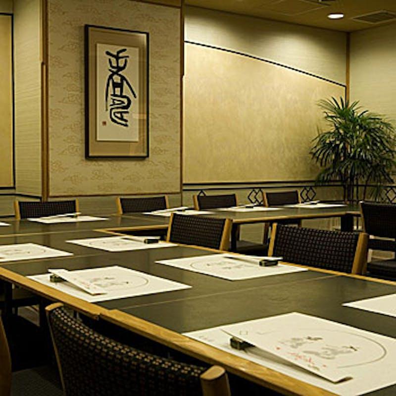 お席のみのご予約+【期間限定「森伊蔵」を半額でご提供中!】