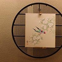 京都駅八条東口より3分、四季を感じさせる技と工夫でゆっくりと京料理が楽しめます