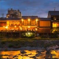 京都鴨川を望む一軒家