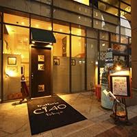 汐留イタリア街にある開放感溢れるレストラン