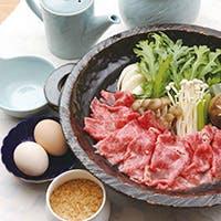 厳選食材「京都牛」
