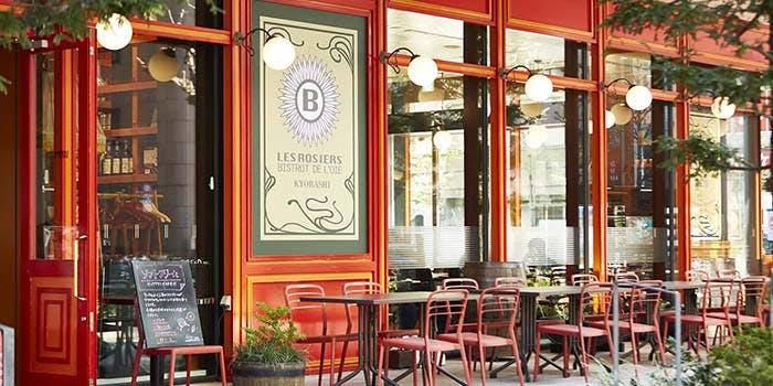 記念日におすすめのレストラン・レ ロジェ ビストロ ド ロアの写真1