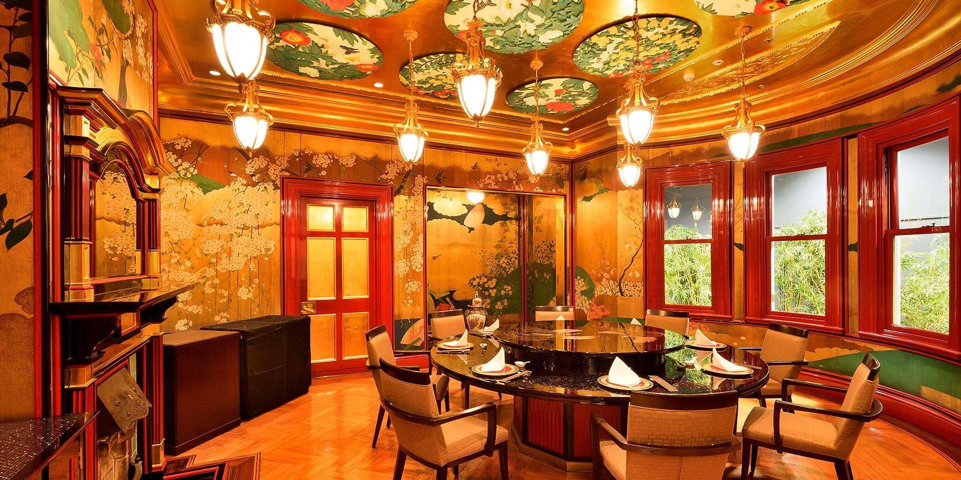 記念日におすすめのレストラン・中国料理 旬遊紀/ホテル雅叙園東京の写真1