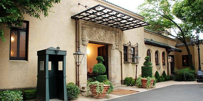 記念日におすすめのレストラン・小笠原伯爵邸の写真1