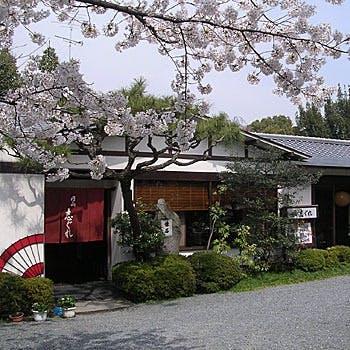 京都の風情や季節の彩りとともに…