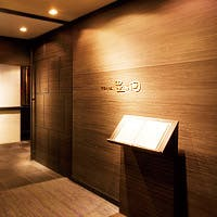 京都東急ホテル内にある中国料理店