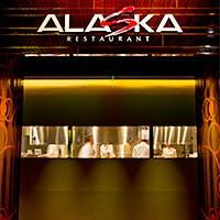 すべてはこの地から始まり、培ってきたアラスカの伝統