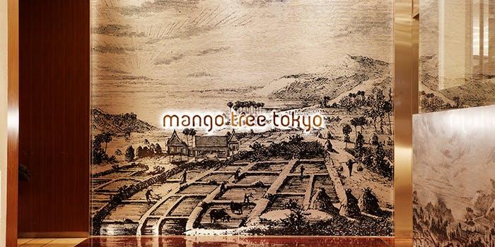 マンゴツリー東京