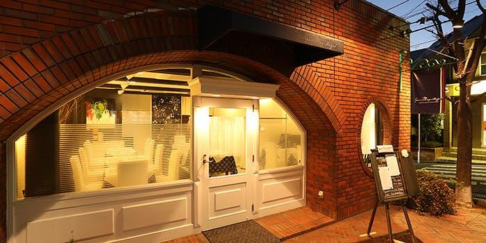 記念日におすすめのレストラン・サンマキアージュの写真1