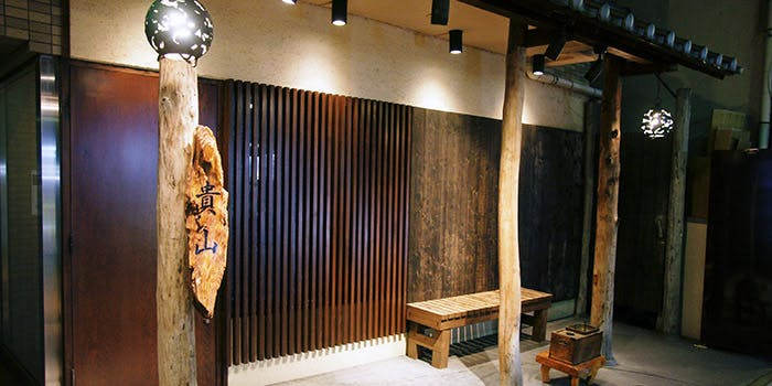 記念日におすすめのレストラン・和食 貴山の写真1