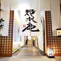 京の歴史を見守り続ける、知恩院の御膝下