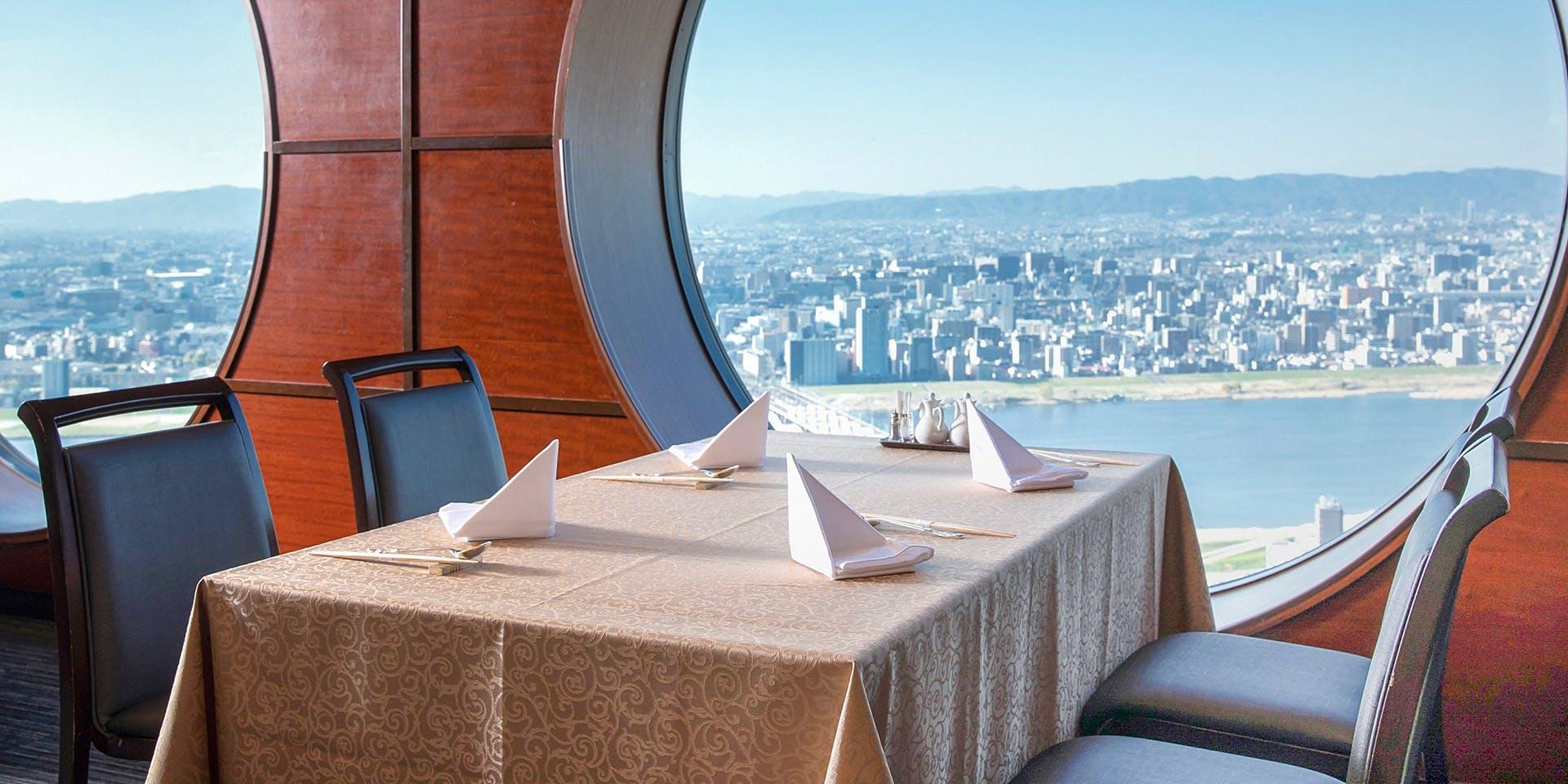 記念日におすすめのレストラン・中国料理 燦宮の写真1