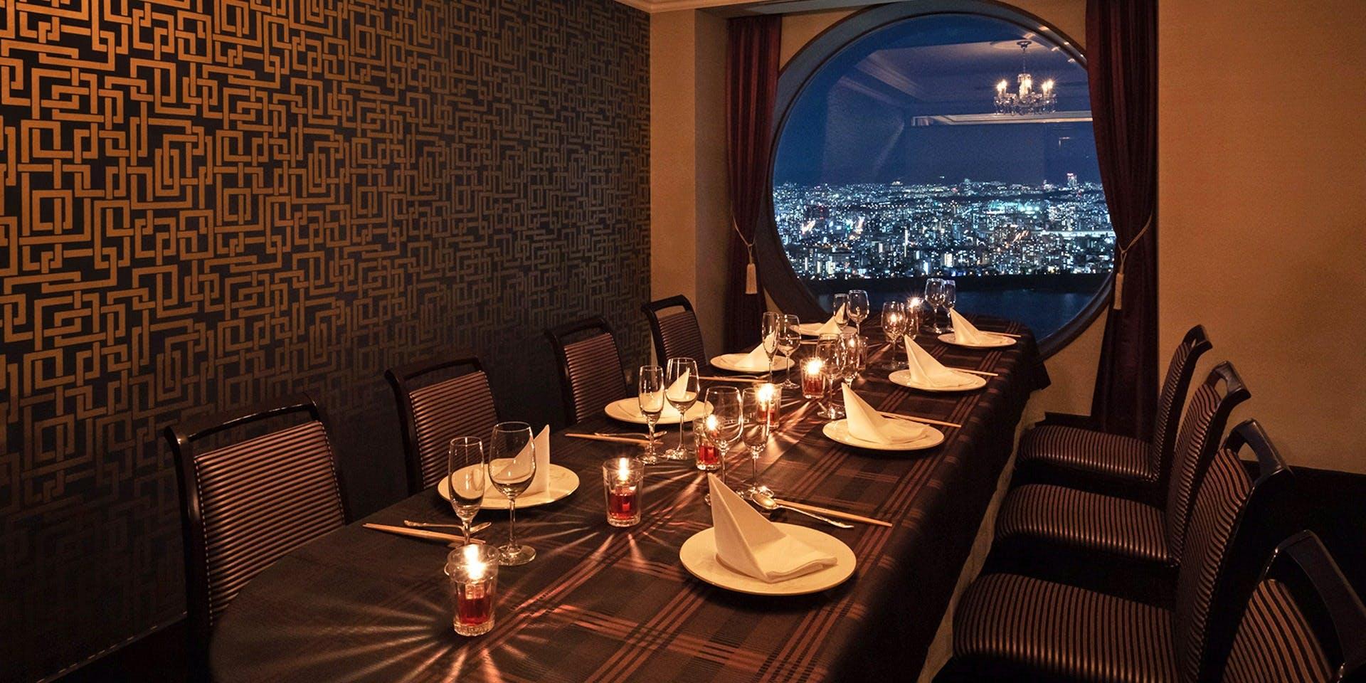 記念日におすすめのレストラン・中国料理 燦宮の写真2