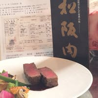 グランファミーユ・シェ松尾 名古屋松坂屋店
