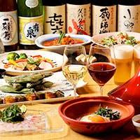 日本酒だけではなくワインに合うお料理も充実させております。