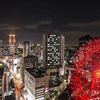 大阪駅すぐでアクセス至便。大阪市街地を見渡せる地上27階のパノラマビュー