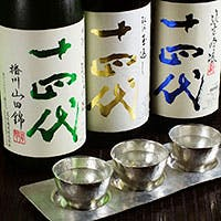 日本酒へのこだわり。常備50種類以上のお酒をご用意