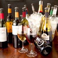 ソムリエ厳選のセレクトワイン