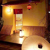 「京都よりも京都らしく」