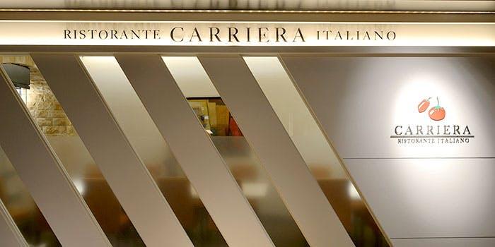記念日におすすめのレストラン・リストランテ カリエラの写真1
