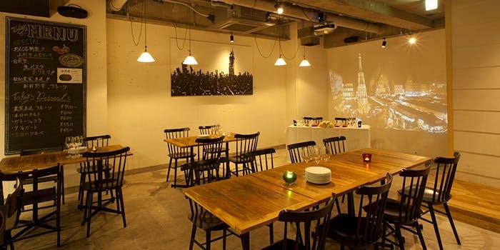 記念日におすすめのレストラン・PACEの写真1