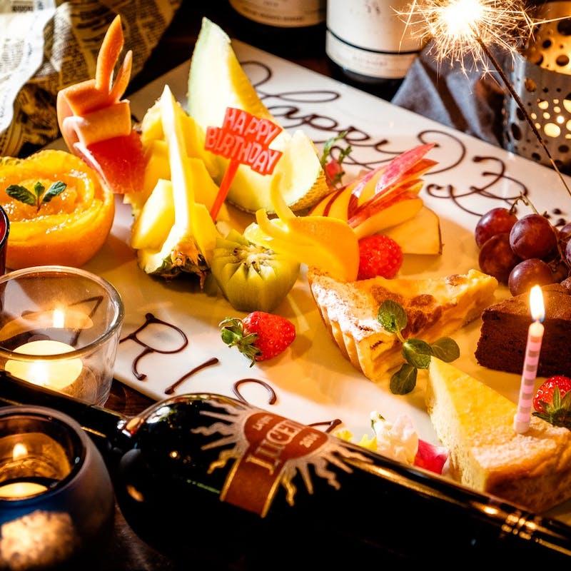 【記念日特別プラン】乾杯スパークリング&メッセージ入りデザートプレート 極上山形牛ステーキなど全8皿