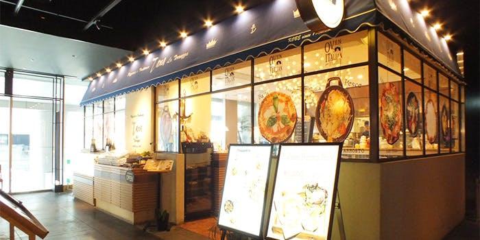 記念日におすすめのレストラン・ターナ ラ テラッツァ/グランフロント大阪の写真1