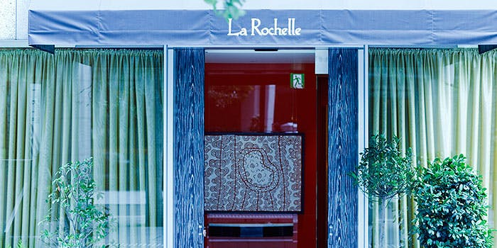 記念日におすすめのレストラン・ラ・ロシェル山王の写真1