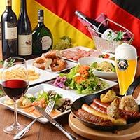 本格的なドイツ料理と現地より厳選された本場のドイツビールとワイン