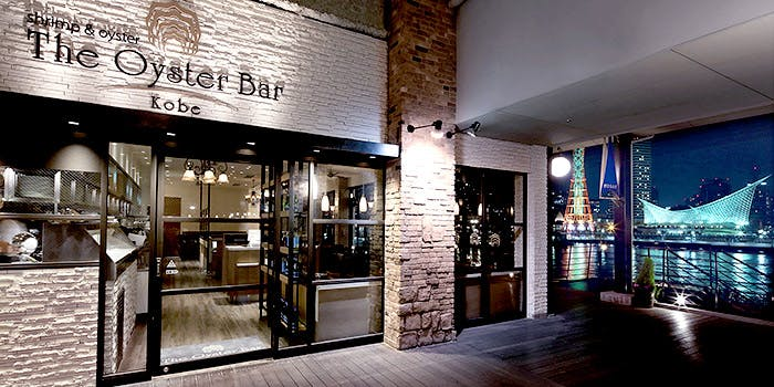 記念日におすすめのレストラン・The Oyster Bar Kobeの写真1