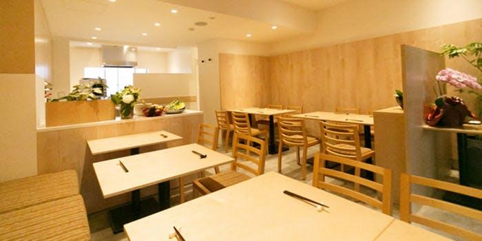 記念日におすすめのレストラン・海月の写真1