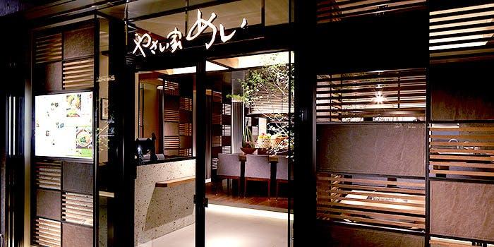 記念日におすすめのレストラン・やさい家めい 上野店の写真1