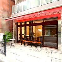 荻窪にある大人のフレンチレストラン