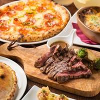 シェフが厳選した牛肉のグリルや窯焼き本格ナポリピッツァ