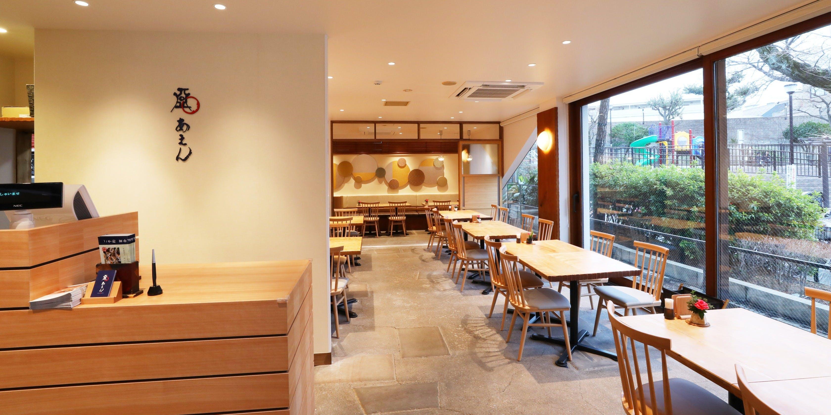 記念日におすすめのレストラン・あえん 自由が丘店の写真1