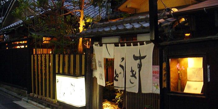 記念日におすすめのレストラン・すきうどん 満川の写真1