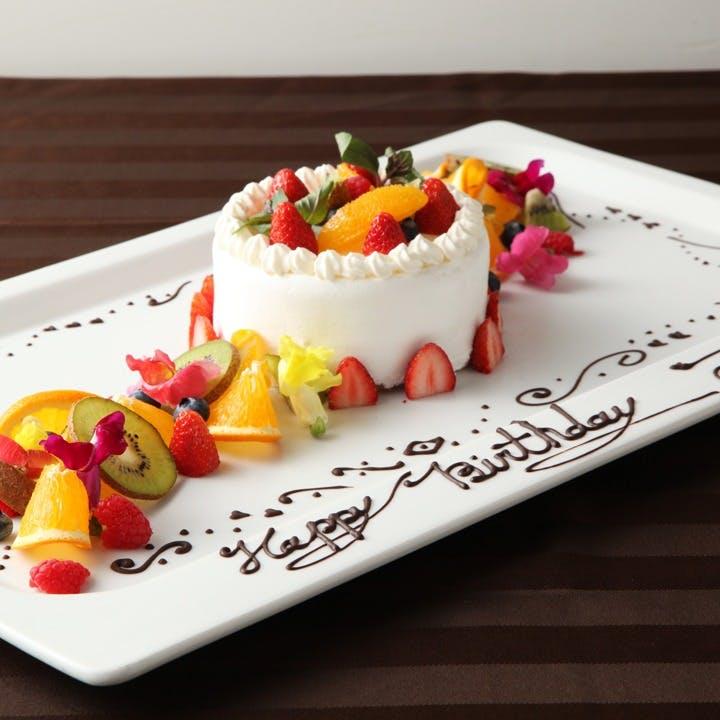ホールケーキ(12cm)メッセージ付にグレードアップ!※記念日・お誕生日仕様にできます。