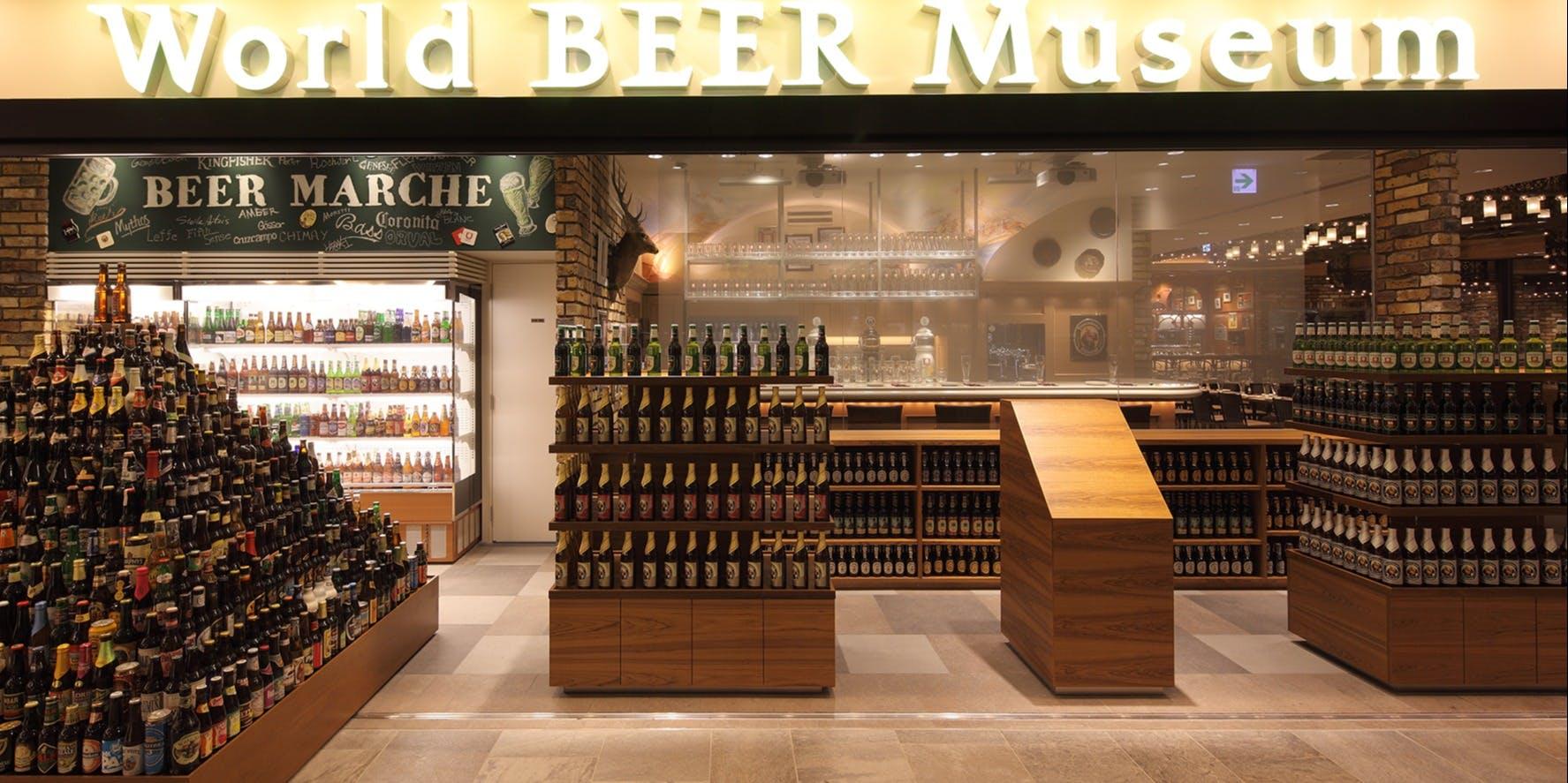 記念日におすすめのレストラン・世界のビール博物館 東京スカイツリータウンソラマチ店の写真1
