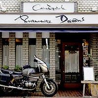 吉祥寺、中道通りにひっそりと佇むスペインレストラン