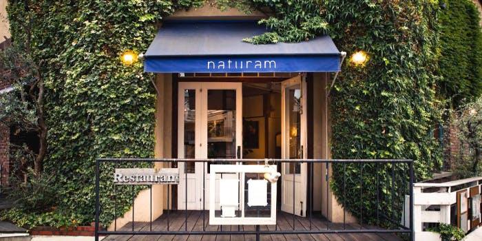 記念日におすすめのレストラン・naturam kazuya sugiuraの写真1