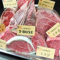 熟成肉がおいしいお店
