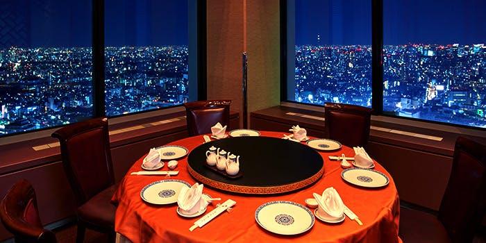 記念日におすすめのレストラン・ホテルオークラレストラン新宿 中国料理 桃里の写真1