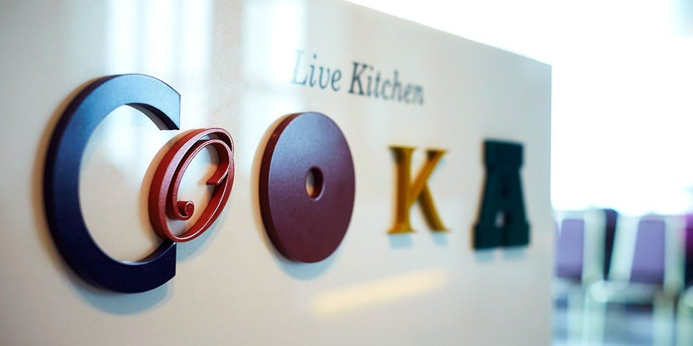 記念日におすすめのレストラン・ライブキッチン COOKA/大阪マリオット都ホテルの写真1