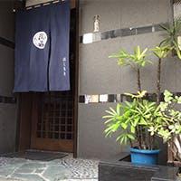 小粋な日本料理を良心的な価格で楽しめる、舟町の素敵なお店