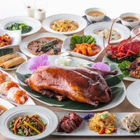 中国料理 「王朝」/ヒルトン東京