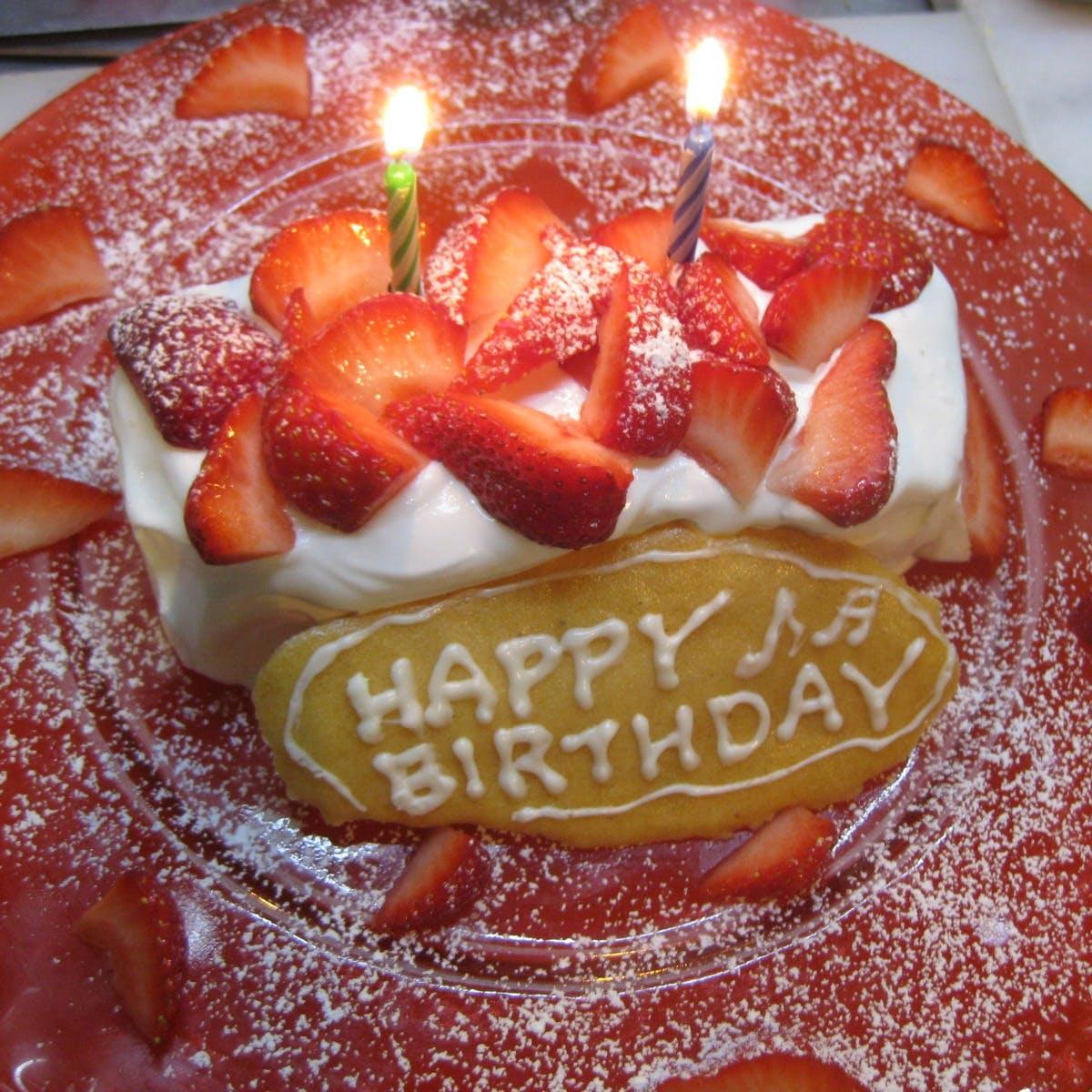 【記念日に】通常のデザートを記念日向きのかわいいケーキへ変更いたします!