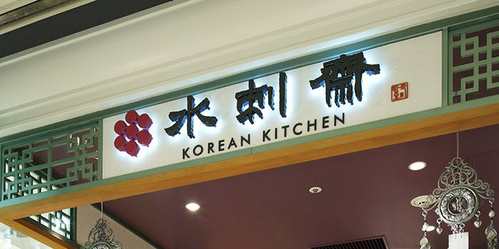 記念日におすすめのレストラン・スランジェ 新宿の写真1