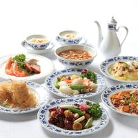 重慶飯店 横浜中華街新館1階レストラン/ローズホテル横浜
